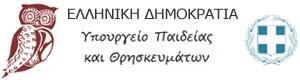 Greek Ministry of Education - Cambridge Centre for Greek Studies - Cambridge University